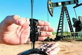 O Fundo para a Redução das Desigualdades Regionais foi criado em 2006. Lei federal obriga o Estado a transferir  aos municípios 30% da arrecadação proveniente da compensação financeira dos royalties do petróleo e do gás natural.